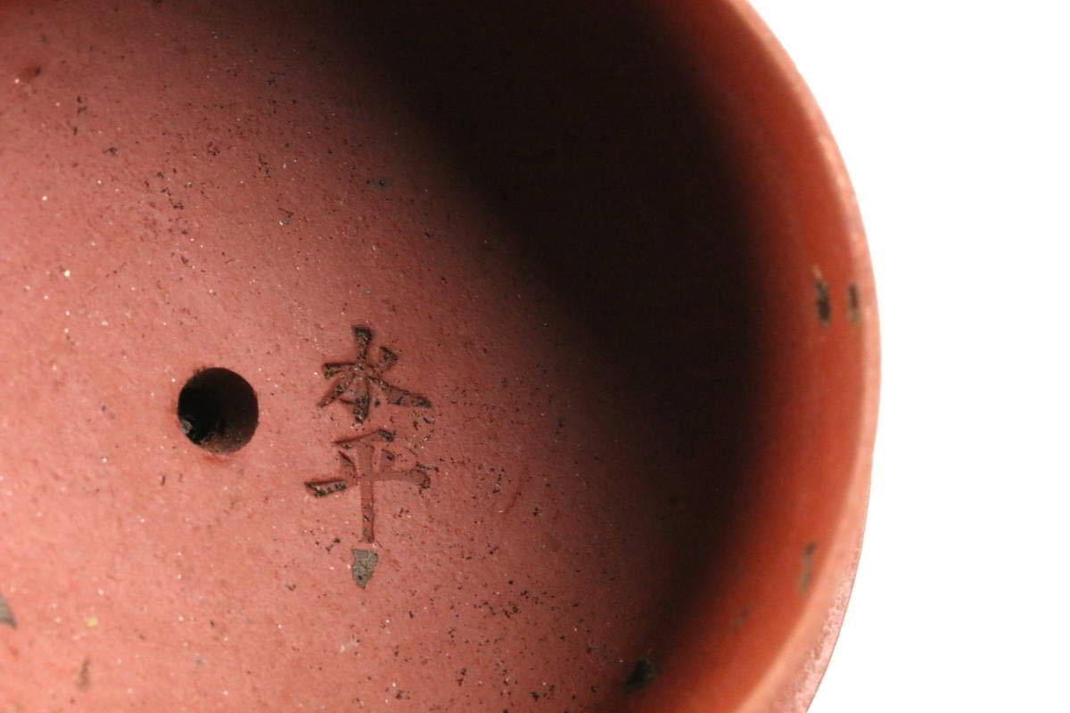 【春】唐物 朱泥 大振 急須 一対 ④ 『孟臣』水平蓋款 時代箱入 紫砂壺煎茶宜興茶壺 T-71_画像7