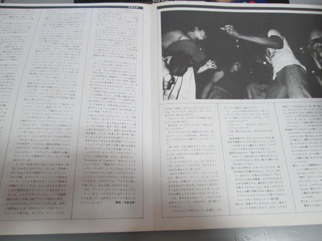 希少!トロピコ ディスコ・エンバシー 上田力 LP TOROPICO 和モノ シティポップ disco_画像5