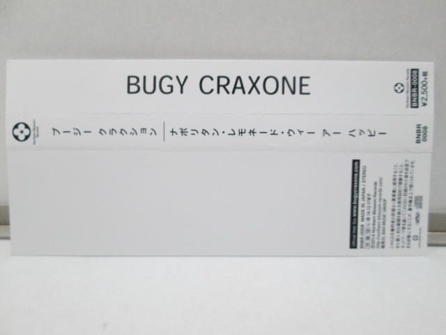 特典ディスク付き ブージー・クラクション/BUGY CRAXONE 「ナポリタン・レモネード・ウィー アー ハッピー」_画像5