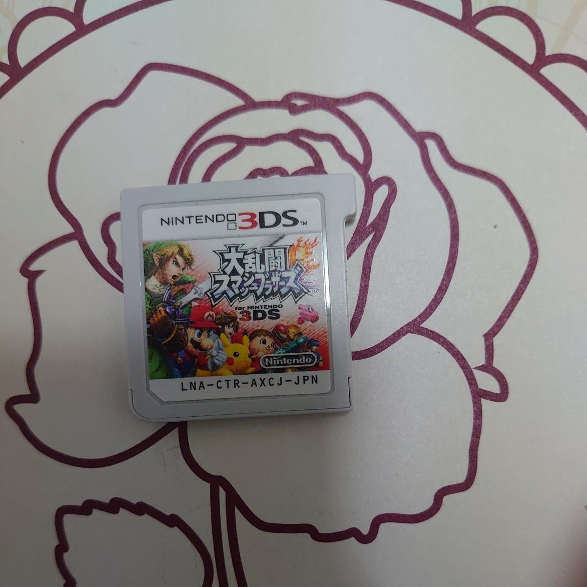 大乱闘スマッシュブラザーズ 3DSソフト
