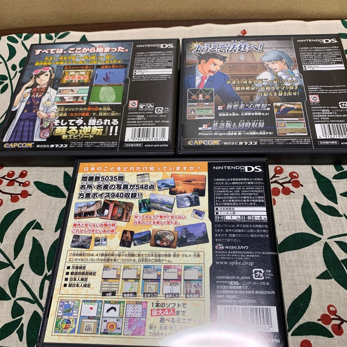 ニンテンドーDS ゲームソフト