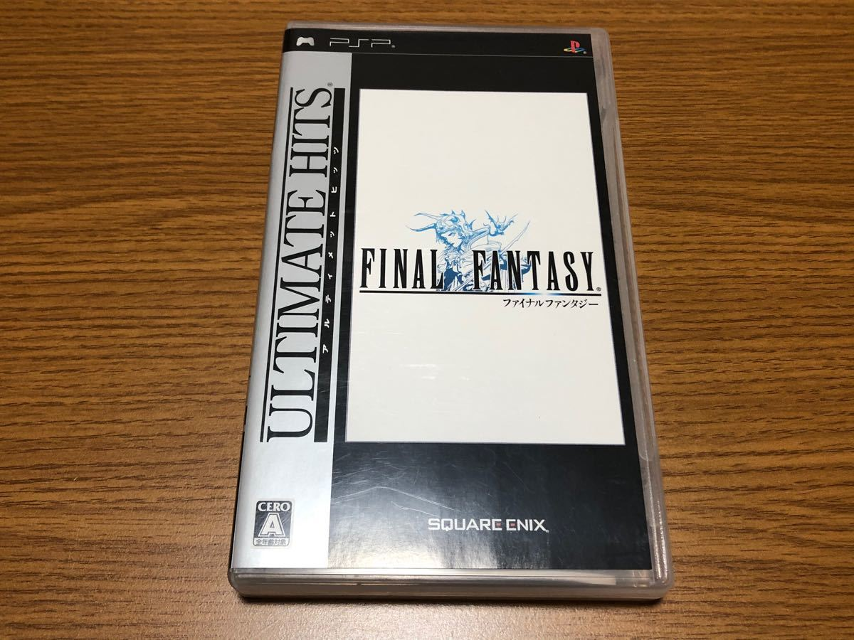 ファイナルファンタジー PSPソフト
