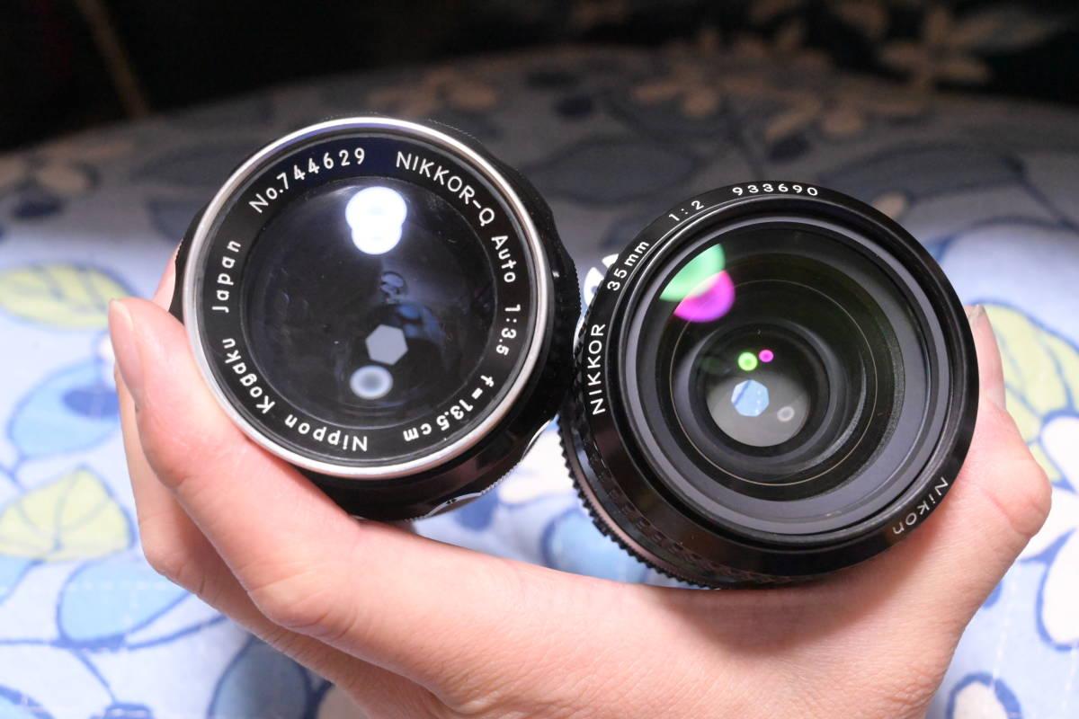 Nikon Ai Nikkor 35mm F2 &非Ai nikkor-Q auto 13.5cm F3.5 2本セット ジャンク品