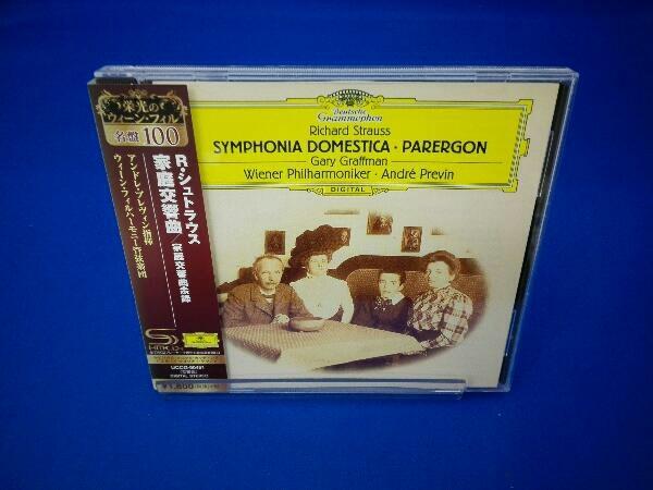 アンドレ・プレヴィン/ウィーン・フィルハーモニー管弦楽団 CD R.シュトラウス:家庭交響曲、家庭交響曲余録(SHM-CD)_画像1