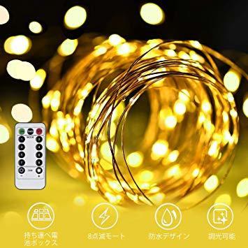 銅線ウォームホワイト LED イルミネーションライト 2パックLEDストリングスライト 100球 10m 8種光るパターン 電池_画像5
