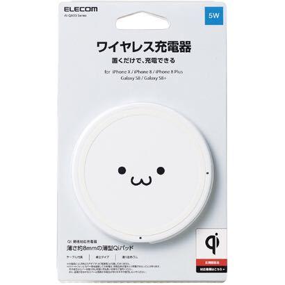 エレコム ELECOM W-QA03WF [Qi規格対応ワイヤレス充電器 5W 薄型 卓上 ホワイトフェイス]_画像3