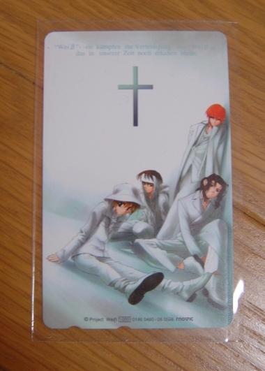 Free Shipping ★ Weiβ Vice Kyoko Tsuchiya illustration telephone card ★ new unused