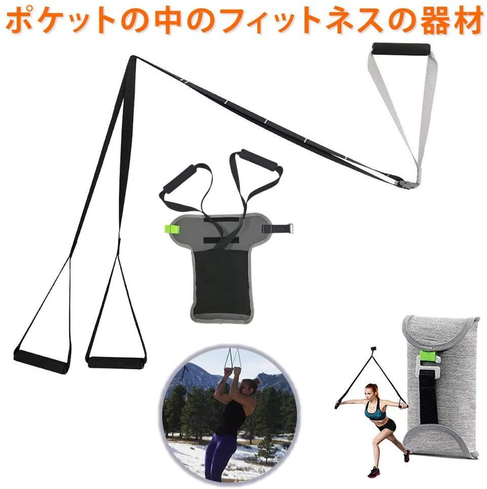 エクササイズバンド トレーニング ヨガストラップ ループバンド トレーニング チューブ 強度別 収納袋付き ヨガバンド