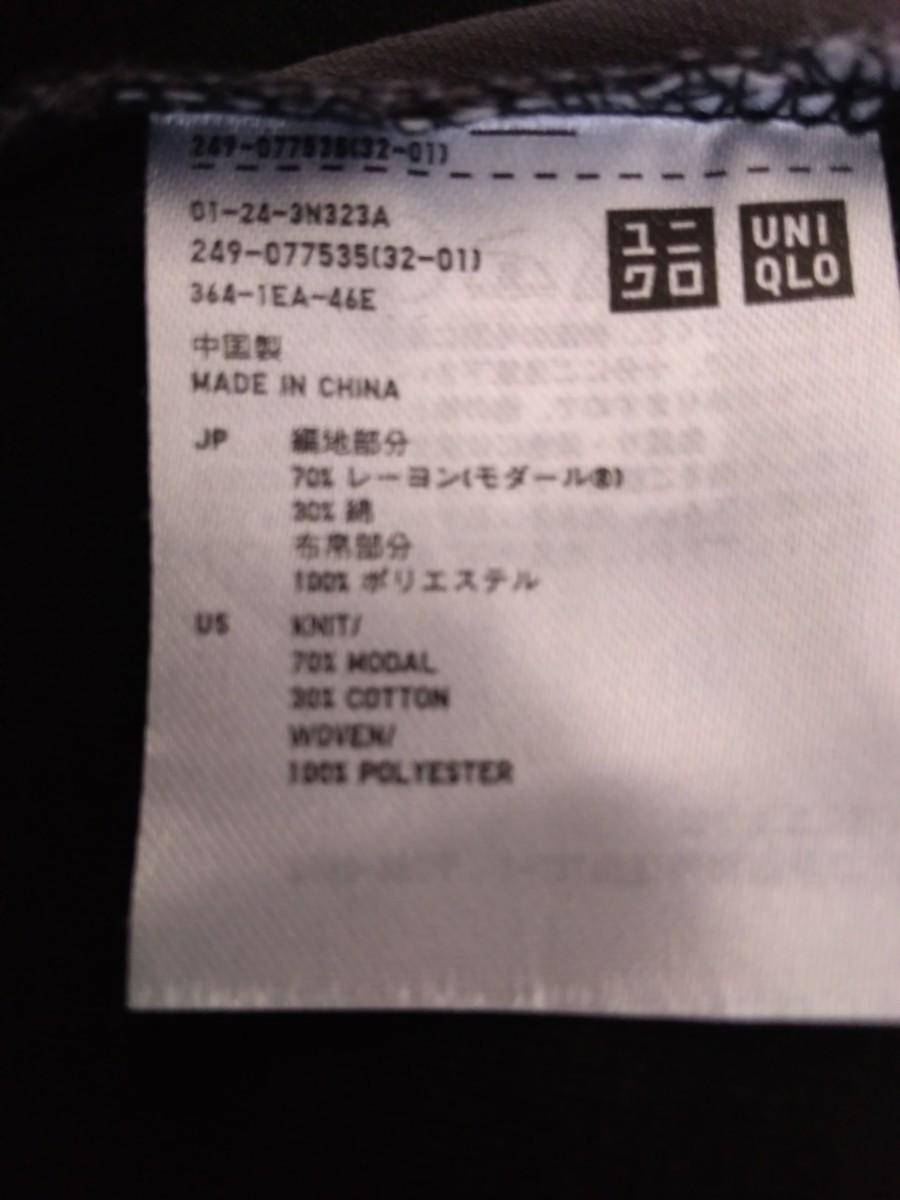 ユニクロ  トップス カットソー 異素材 L