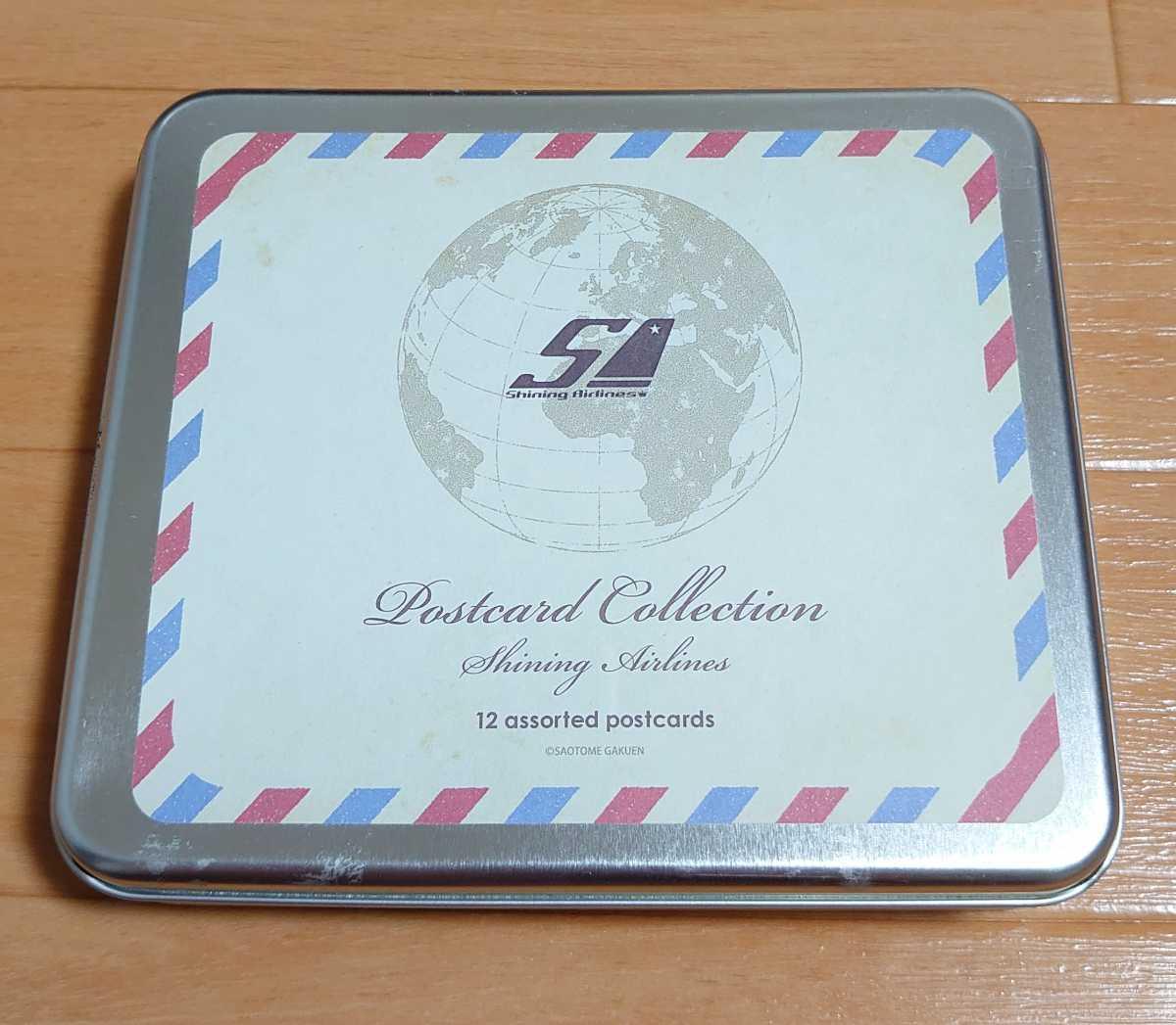 うたの☆プリンスさまっ♪ Shining Airlines 缶入りポストカードコレクション 全12枚入り うたプリ 11人セット AGF 未開封 シャイニング_画像1