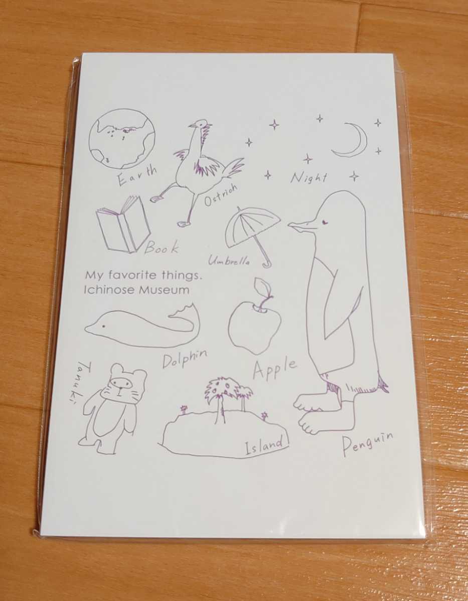 うたの☆プリンスさまっ♪【一ノ瀬トキヤ】個展 ICHINOSE MUSEUM ポストカードセット 未開封 うたプリ_画像1