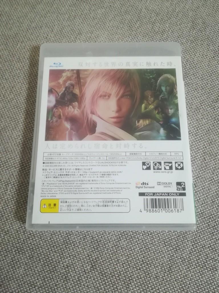 ファイナルファンタジー13  PS3