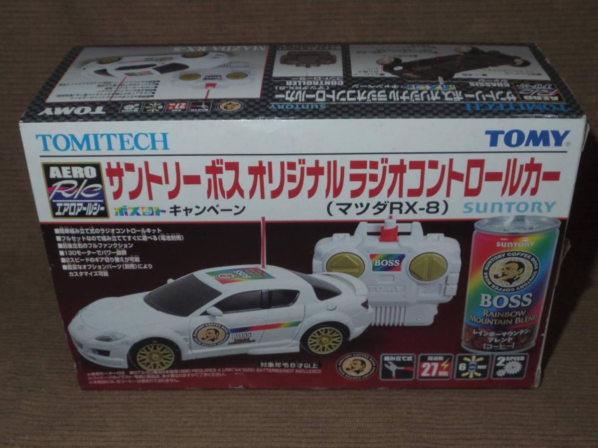 トミーテック エアロアールシー マツダ RX-8(サントリー ボス オリジナルラジオコントロールカー)