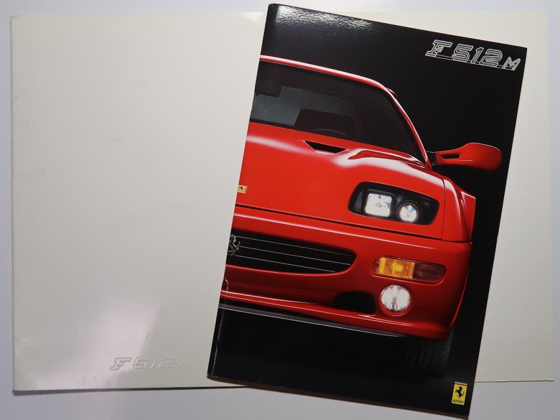 絶版 輸入車カタログ Ferrari F512M/フェラーリ F512M/4,943cc/440PS/1994-1995年モデル(1994年頃発行 テスタロッサ 512TR)_画像2