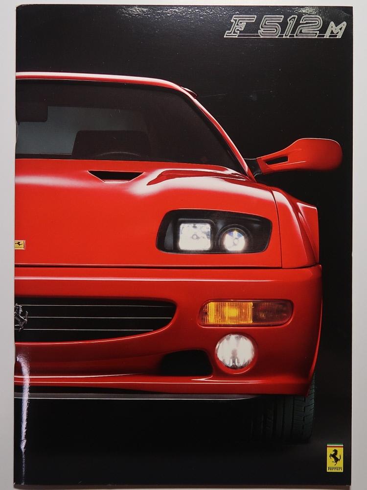絶版 輸入車カタログ Ferrari F512M/フェラーリ F512M/4,943cc/440PS/1994-1995年モデル(1994年頃発行 テスタロッサ 512TR)_画像3