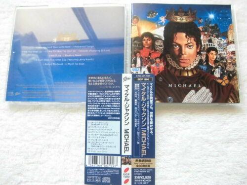 国内盤帯付 / Michael Jackson / Michael / 「Behind The Mask / Yellow Magic Orchestra(YMO)」カバー収録 / 坂本龍一 /湯川れい子 2010_画像1