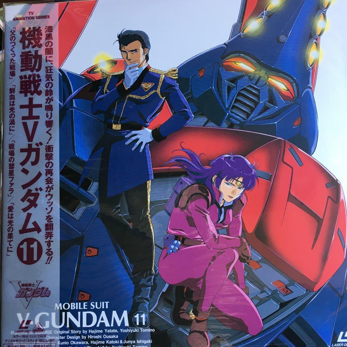 【LD】 レーザーディスク 機動戦士Vガンダム 11 OVA _画像1