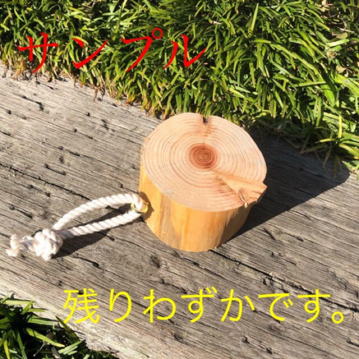 国産ヒノキ ミニサイズ薪割り台