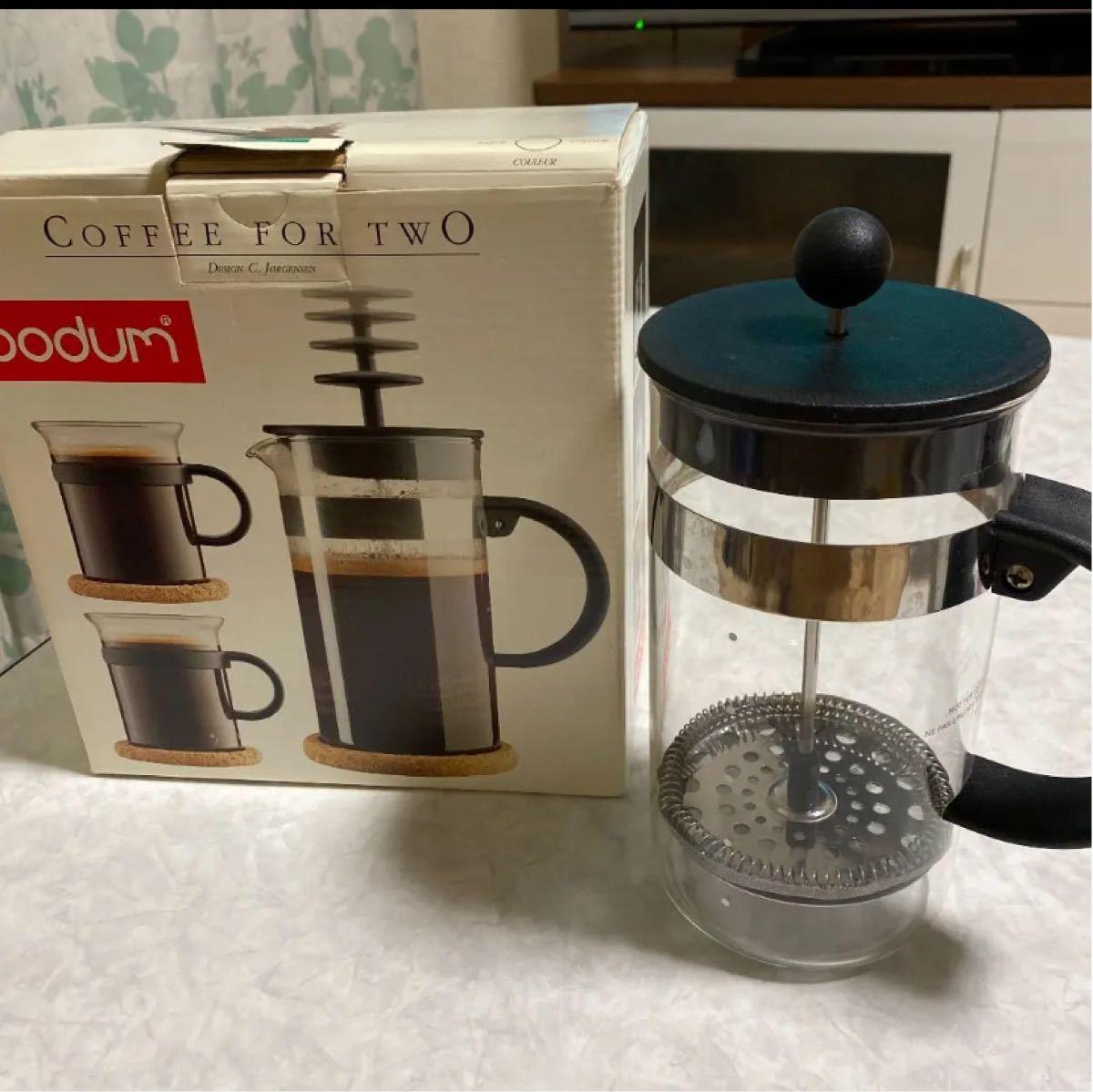 bodum  プレスコーヒーメーカー