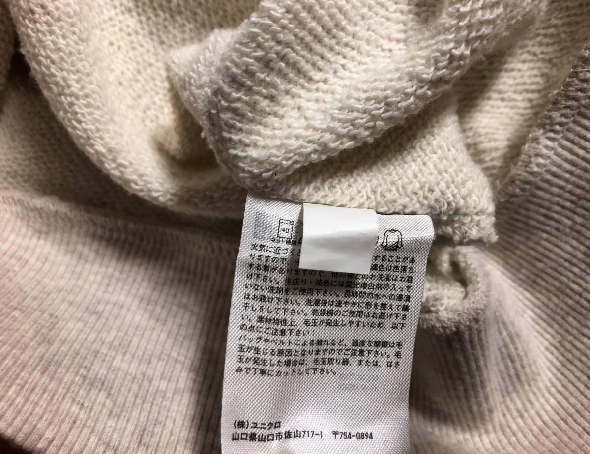 ユニクロ スウェットプルジップパーカー(長袖) 246-078943(33-01) Lサイズ