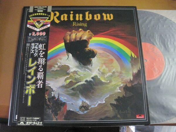 Blackmore's Rainbow - Rainbow Rising /レインボー/洋楽/ハードロック/20MM 9226/帯付/国内盤LPレコード_画像1