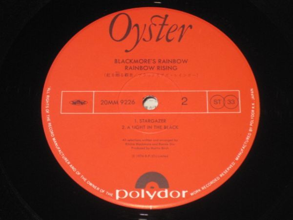 Blackmore's Rainbow - Rainbow Rising /レインボー/洋楽/ハードロック/20MM 9226/帯付/国内盤LPレコード_画像6