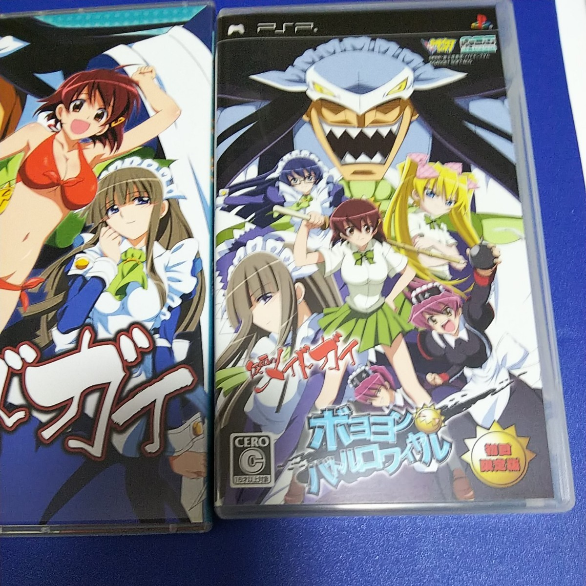 【PSP】 仮面のメイドガイ ~ボヨヨンバトルロワイヤル~ (初回限定版)