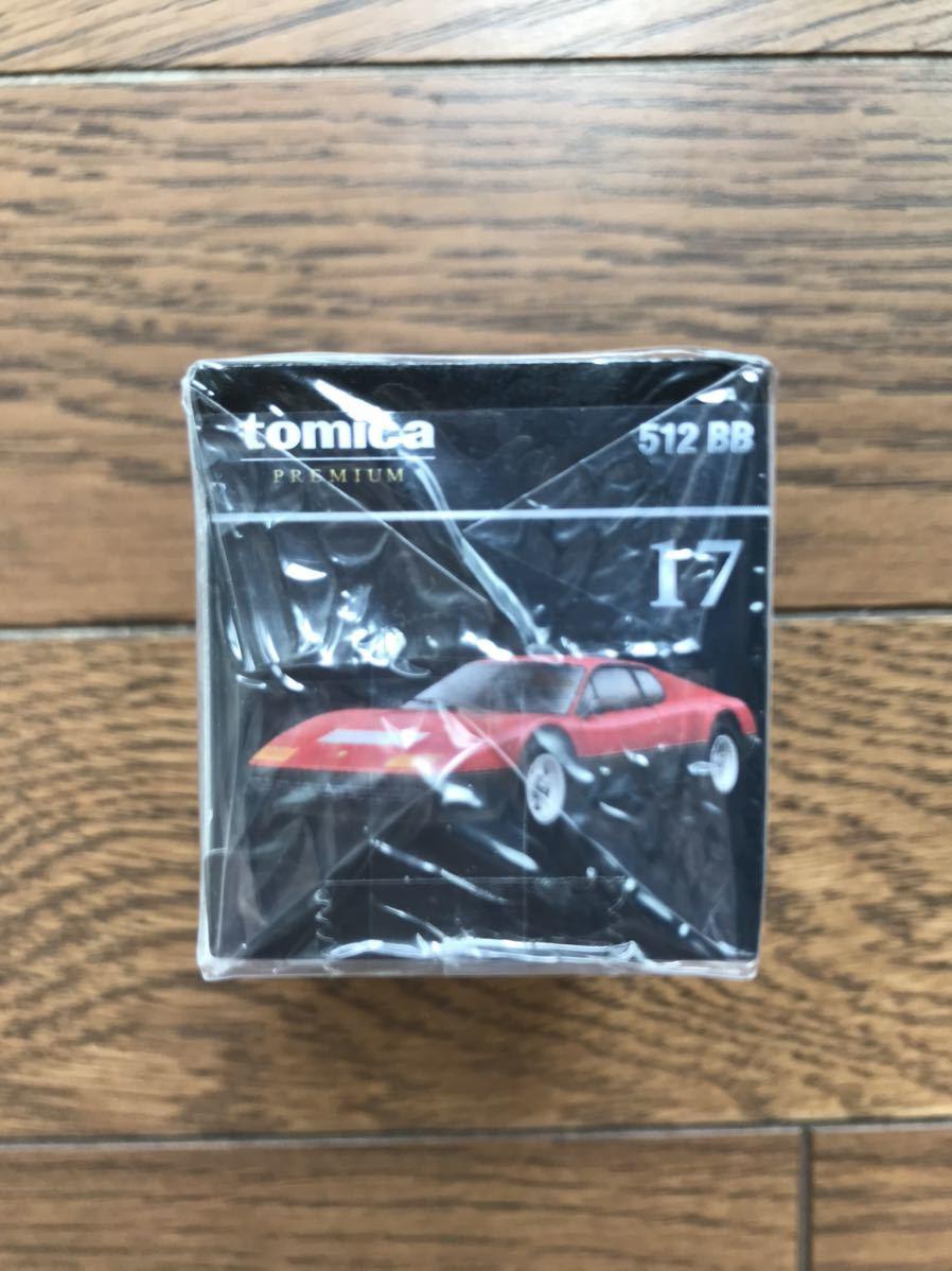 ◎トミカプレミアム 17 フェラーリ 512BB_画像3