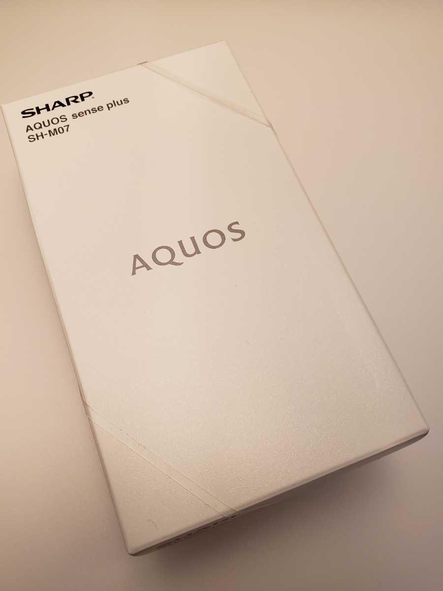 ★新品未使用 SHARP AQUOS sense plus SH-M07 SIMフリー black ブラック 黒★_画像1