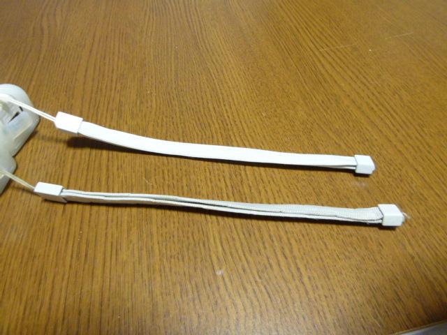 RSJ061【送料無料】Wii リモコン ジャケット ストラップ 2個セット ホワイト 白 (動作良好 クリーニング済)