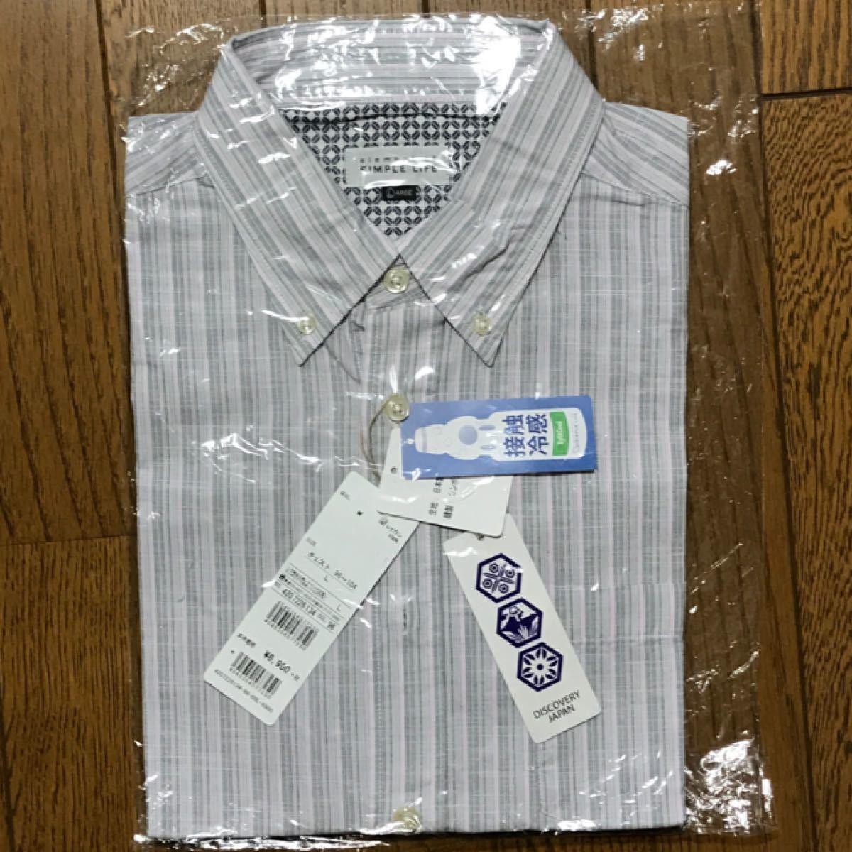 半袖シャツ メンズカジュアルシャツ L  シンプルライフ レナウン 未開封