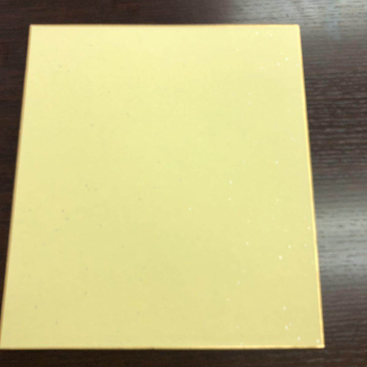 広島東洋カープ 小窪哲也選手 12番時代 直筆サイン色紙 カープ球団 認定 ロゴ色紙と_画像5
