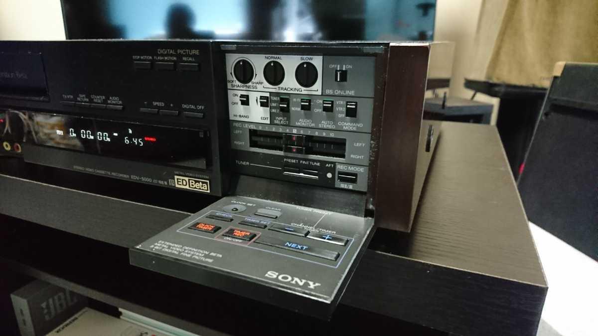 SONY EDV-5000 ジャンク品_画像4