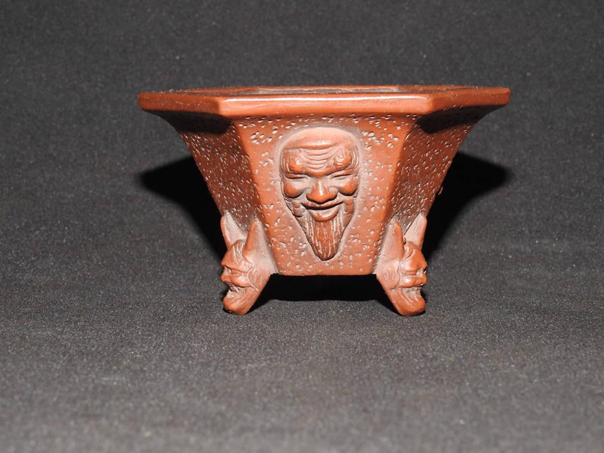 【美芸作】朱泥外縁釘彫鬼面足六角花台中国鉢水盤植木鉢