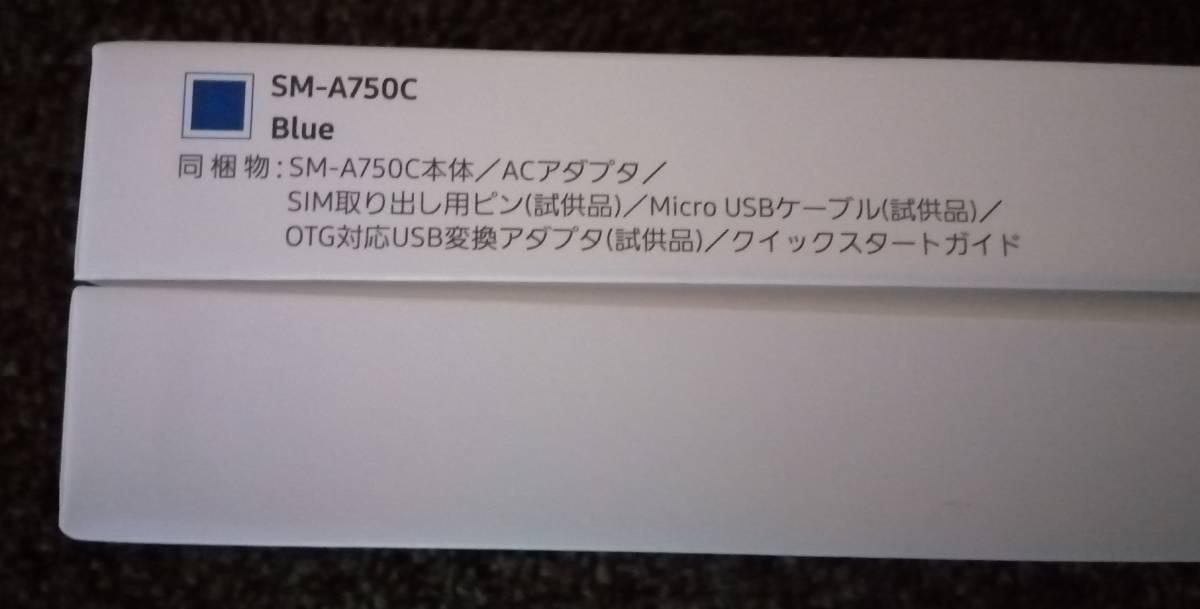 【送料無料/中古】Galaxy A7 SM-A750C ブルー SIMフリー おまけつき 動作良好 _画像5