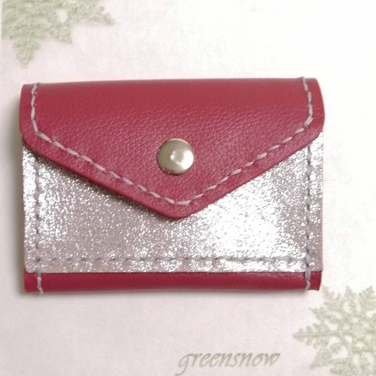 本革 チェリーピンク レザー コインケース カードケース 小銭入れ 手縫い