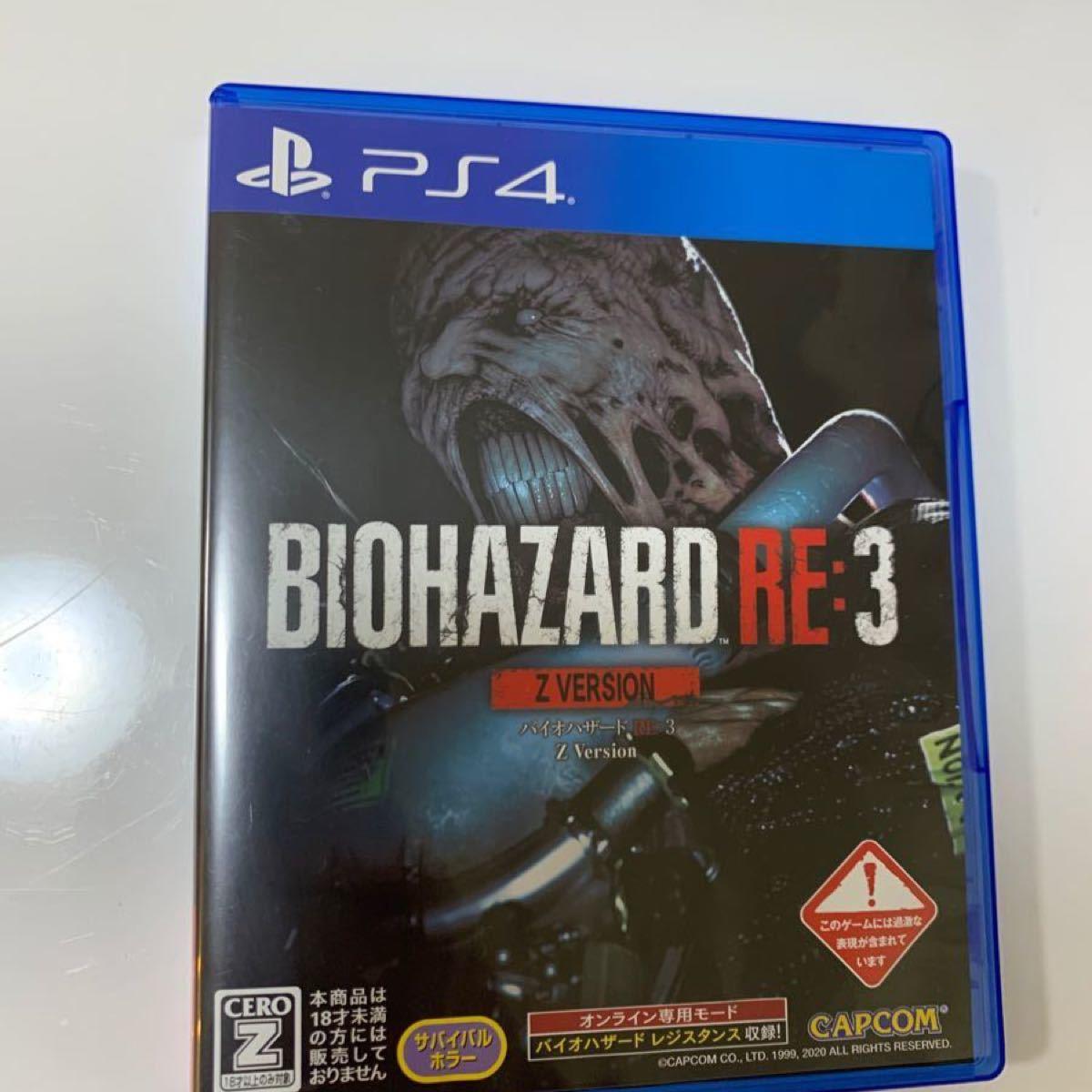 バイオハザードRE:3 PS4 BIOHAZARD ZVersion