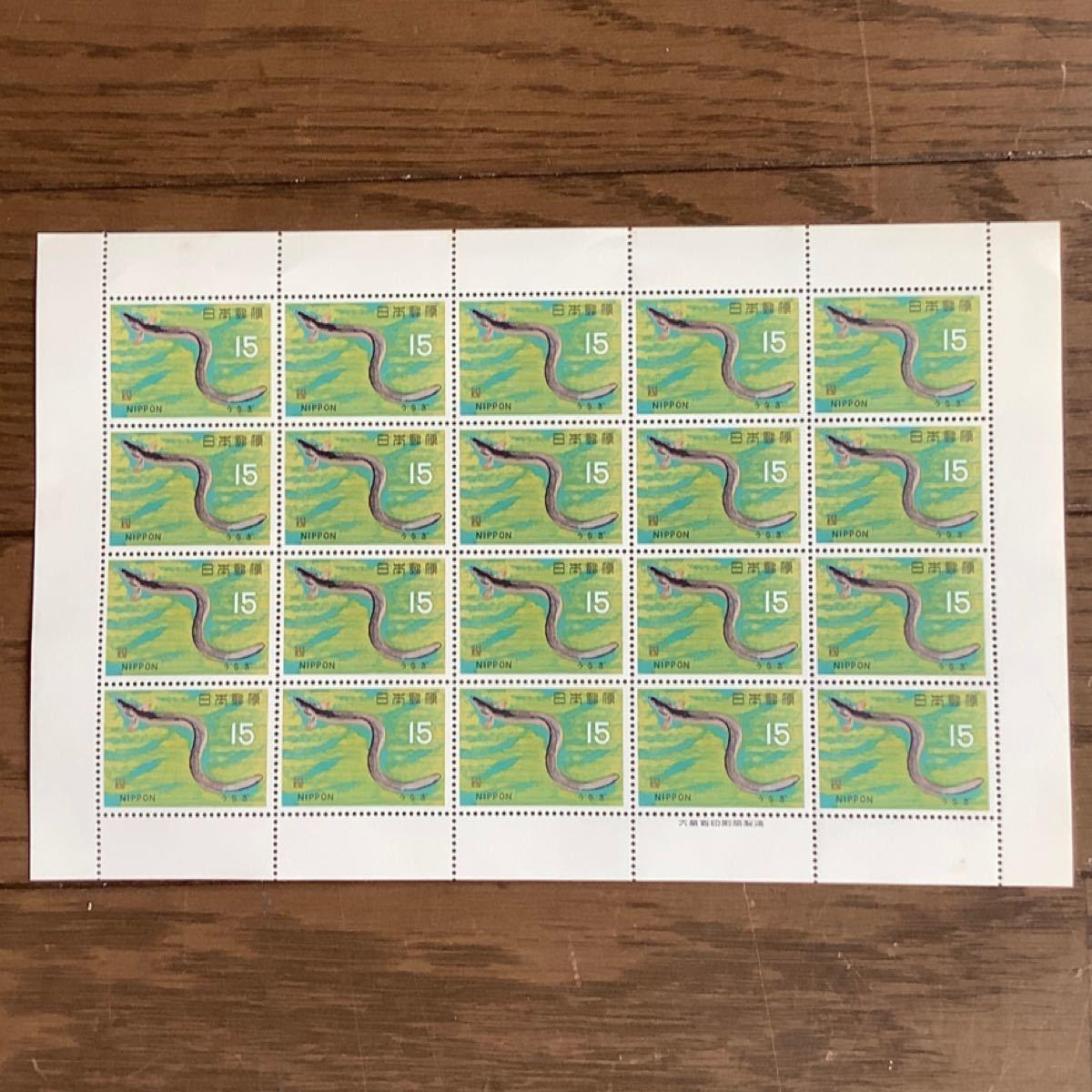 1966、67年 魚切手シート 7種