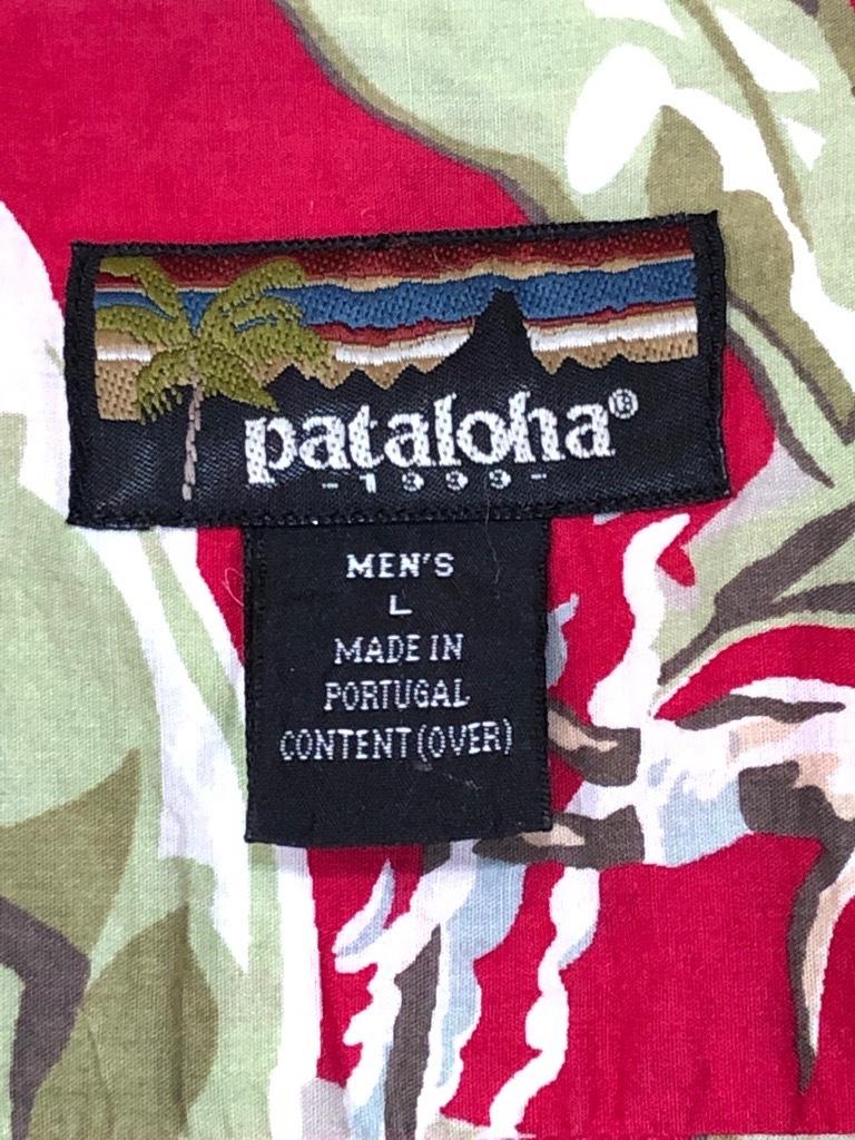 希少 Pataloha パタロハ 1999年 バナナラマ L Patagonia パタゴニア ヴィンテージ R20531_画像5