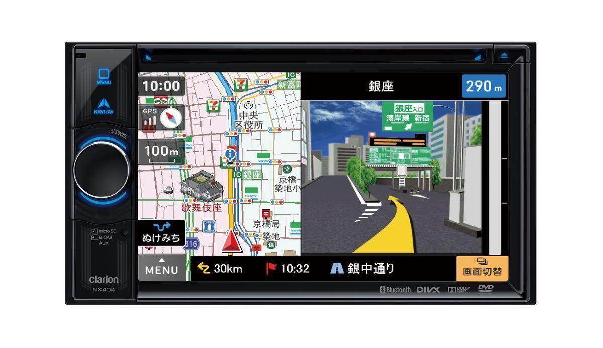 1円売切■クラリオンカーナビ NX404 BT/USB/iPod/AUX/CD/DVD\ 格安 便利