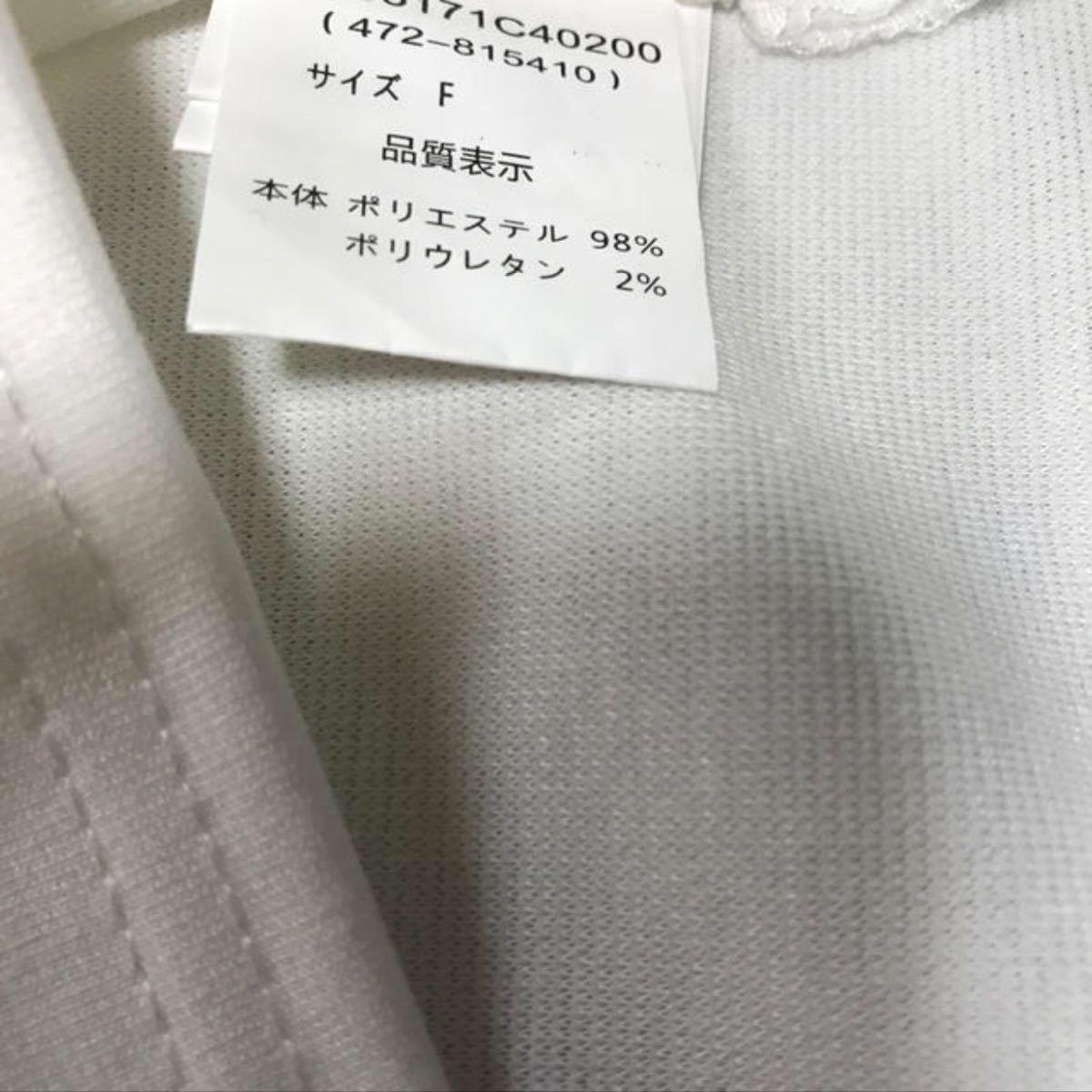 刺繍カットソー