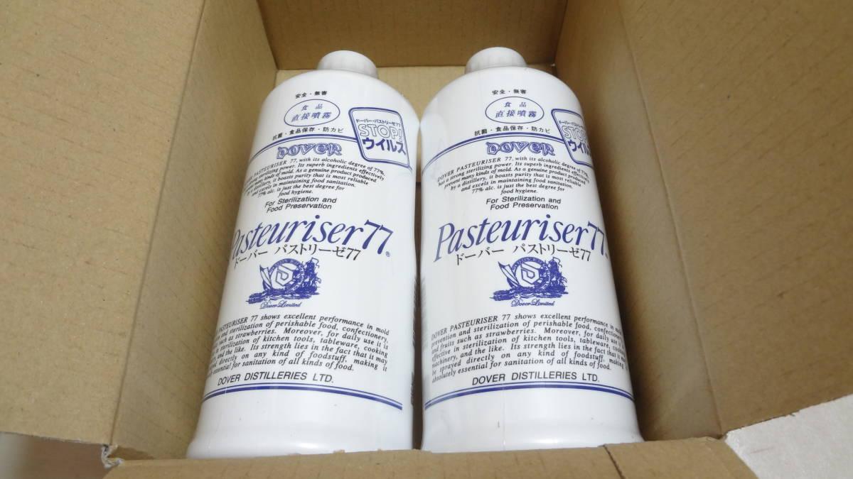 ■ 新品未開封 ドーバー パストリーゼ77 詰め替え 500ml 2本 セット スプレーヘッドなし ■ アルコール 除菌 消毒