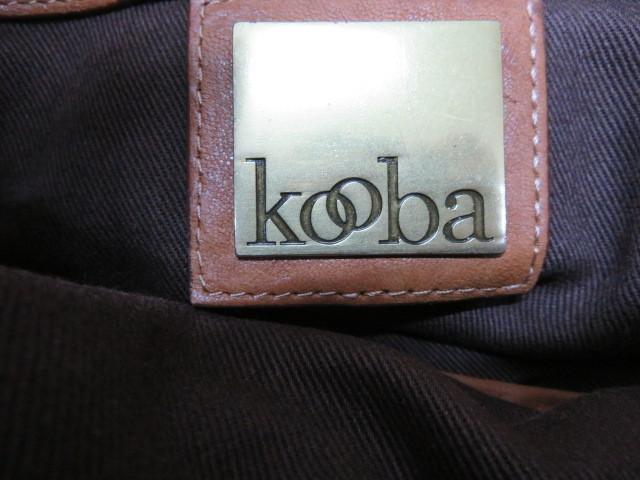 kooba クーバ 2way ショルダーバッグ ブラウン レザー ストラップ着脱可能_画像8