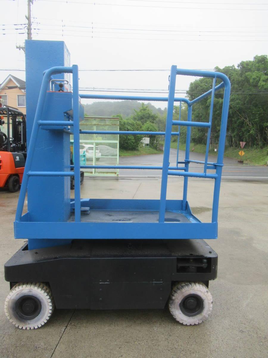 「全塗装 アイチ製 SV040 3.8m 高所作業車」の画像1