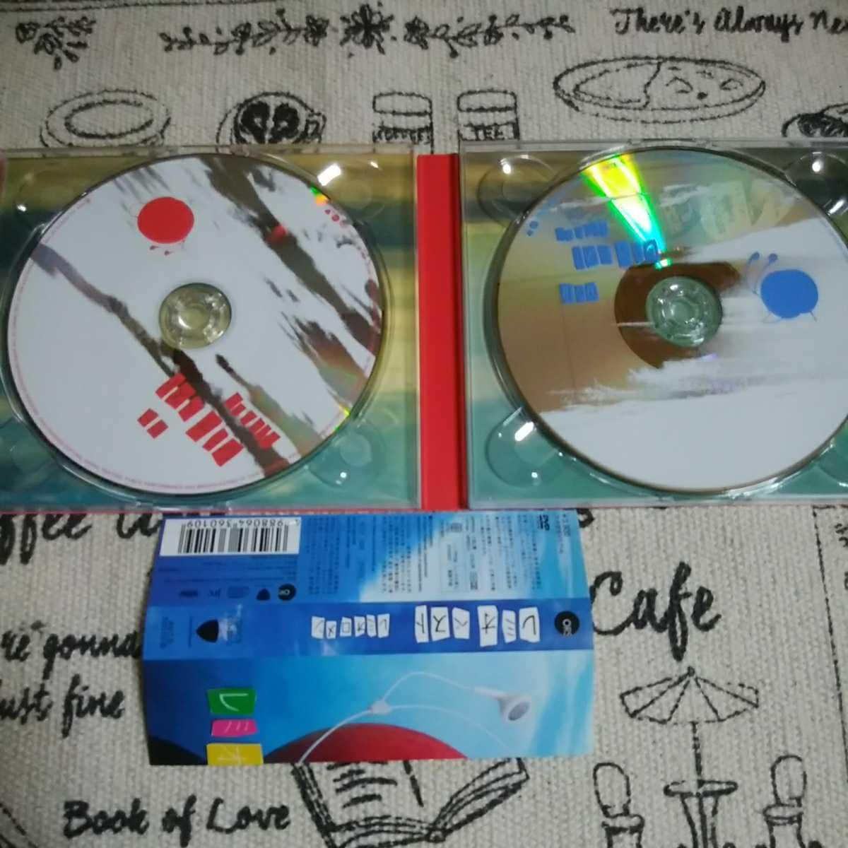 レミオロメン レミオベスト 初回限定盤 CD+DVD BEST アルバム 即決価格 盤面良好 CD15曲収録 DVD21曲収録 粉雪 3月9日 帯付き_画像2