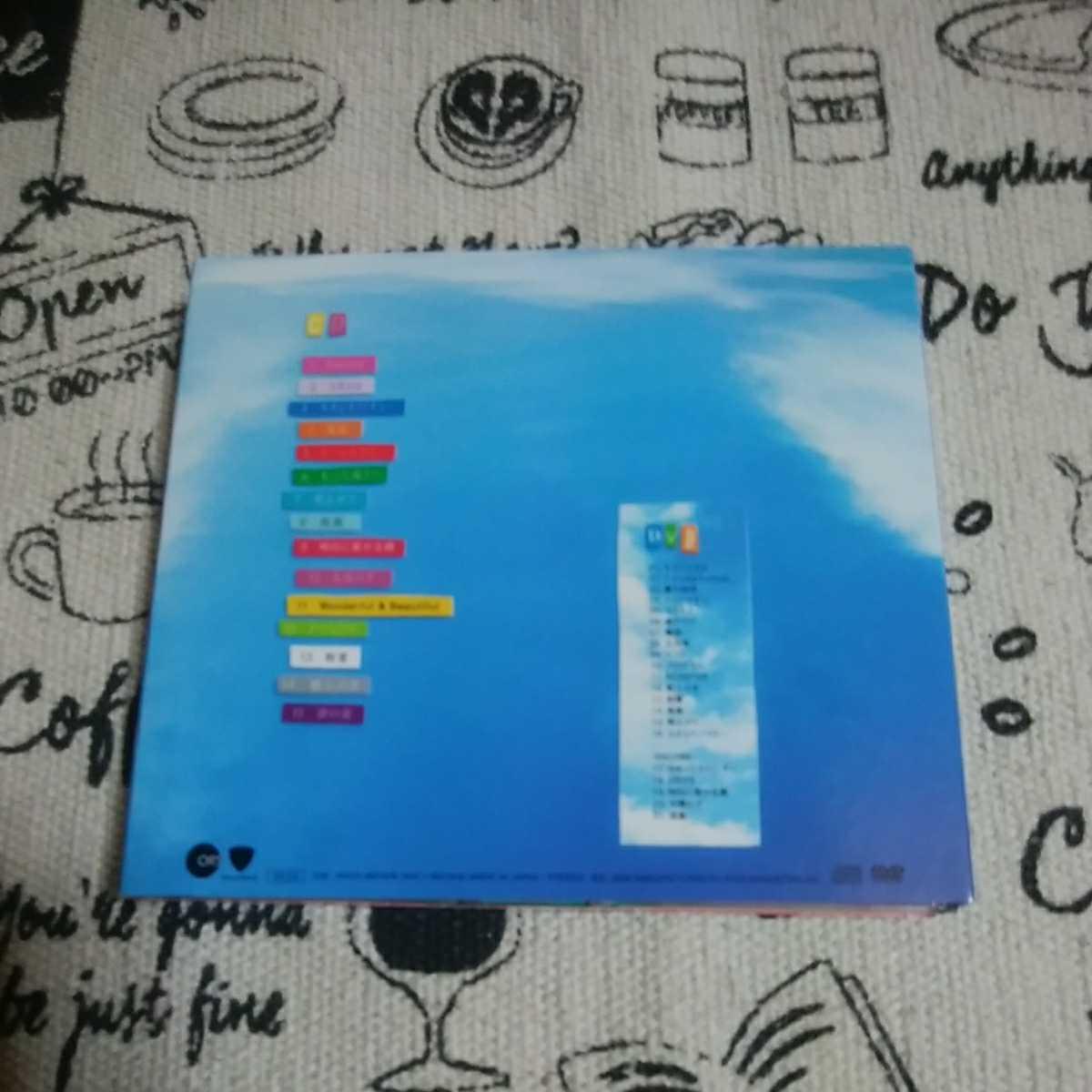 レミオロメン レミオベスト 初回限定盤 CD+DVD BEST アルバム 即決価格 盤面良好 CD15曲収録 DVD21曲収録 粉雪 3月9日 帯付き_画像3