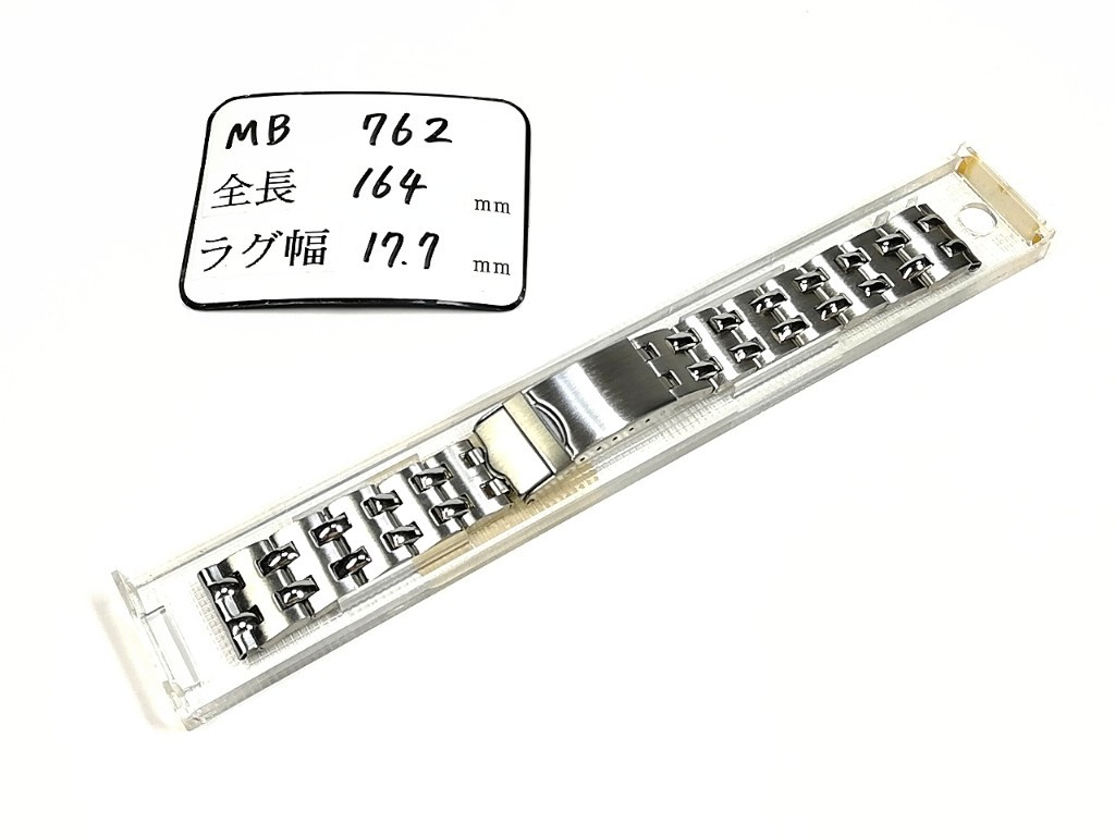 【Speidel】ステンレススチール 当時ものケース付き 腕時計バンド デッドストック ベルト アンティーク/ビンテージウォッチに MB762_画像7