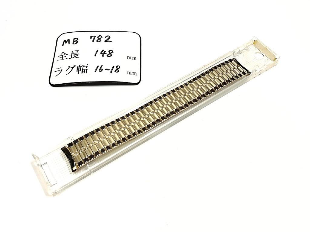 【Speidel】USA ケース付きデッドストック メンズウォッチ伸縮バンド 腕時計ベルト エクスパンションブレス ビンテージ MB782_画像10