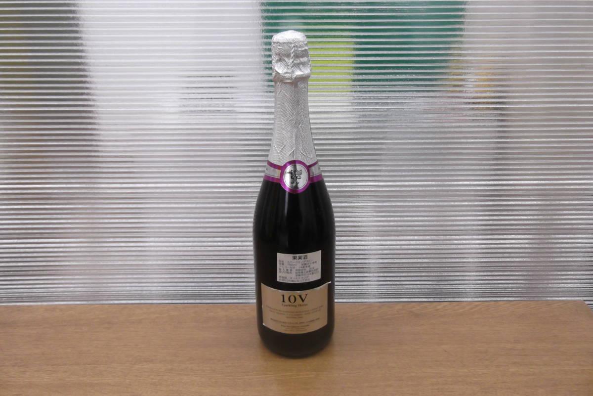 【6845】オーストラリア 10V スパークリング シラーズ スパークリングワイン Shiraz 箱付 果実酒 アルコール お酒 コレクション_画像3