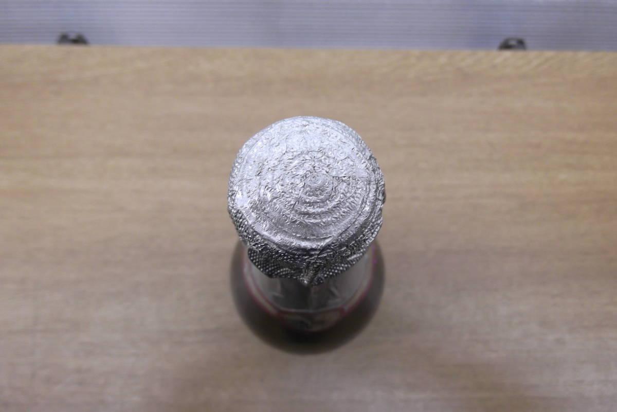 【6845】オーストラリア 10V スパークリング シラーズ スパークリングワイン Shiraz 箱付 果実酒 アルコール お酒 コレクション_画像9